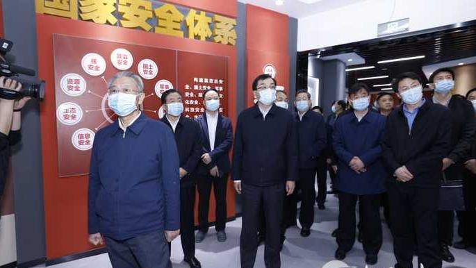 山東省領導參觀總體國家安全觀濟南市教育展館